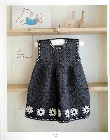 Вязание для детей крючком, изделия и одежда для детей ...В этом разделе собраны модели одежды связанной для детей